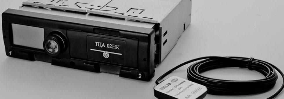 tca-02nk-1